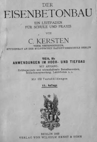 Карл Кестен 1922г Eisenbetonbau